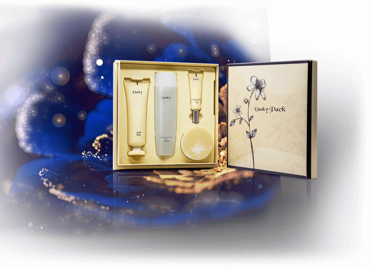 Cosmetic Set\Gift Packaging